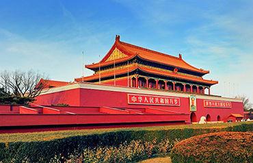 Circuit Chine d'Hier et de Demain de Shanghai à Pékin 3*