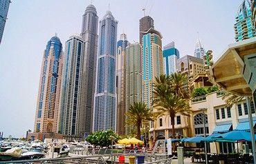 Hôtel Elite Byblos 5* (ex Coral Dubaï Al Barsha)