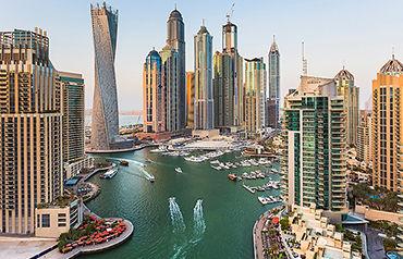 Hôtel Novotel Al Barsha 4*