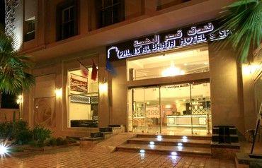 Hôtel Palais Al Bahja et Spa 3*