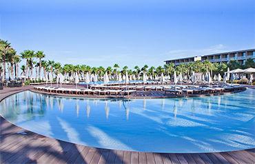 Hotel Vidamar Resort Villas Algarve 5*