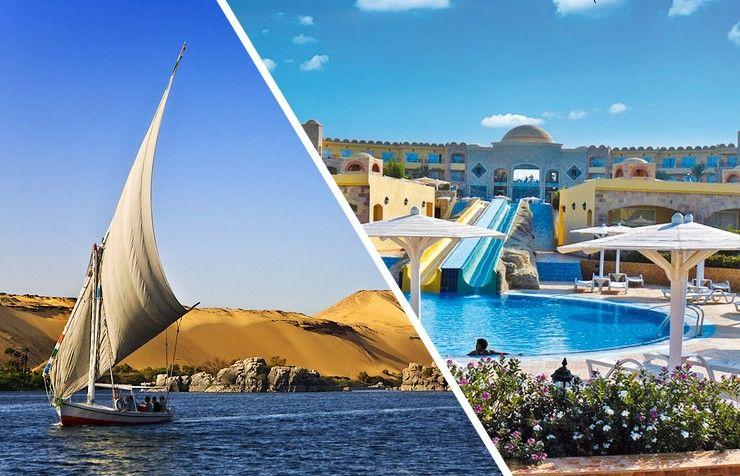 Combiné Déesses du Nil & Utopia Beach 4*