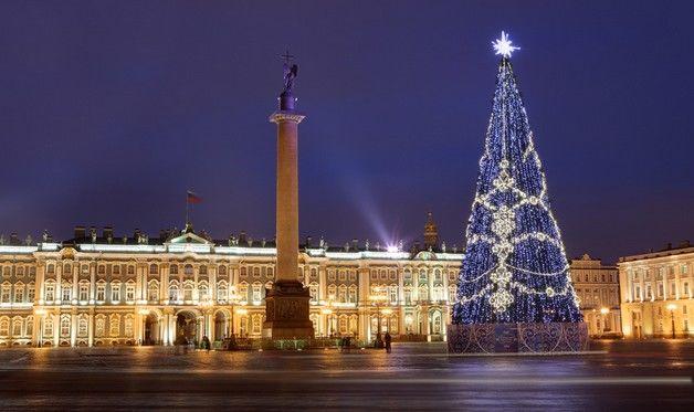 Court Séjour en Hiver à St Petersbourg 4*